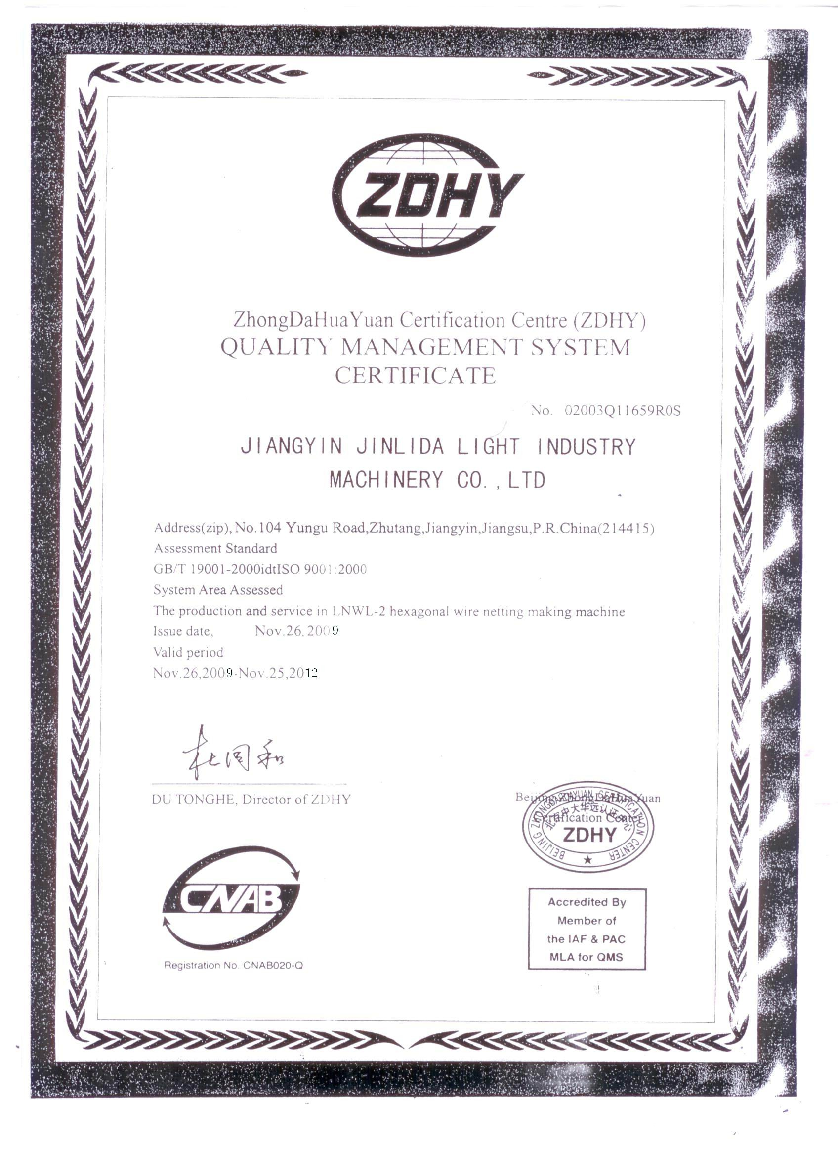 Κίνα Jiangyin Jinlida Light Industry Machinery Co.,Ltd Πιστοποιήσεις